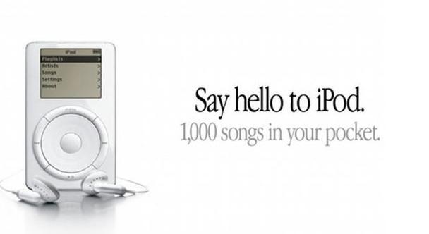 «1000 песен в твоем кармане».
