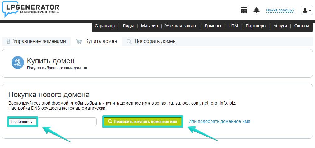 vpn серверы в россии