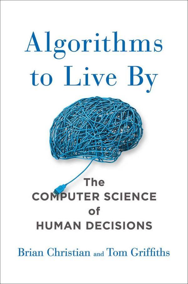 Иллюстрация к статье: Чему стоит поучиться у компьютеров, чтобы улучшить процесс принятия решений?
