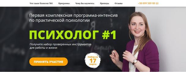 #тыжпсихолог
