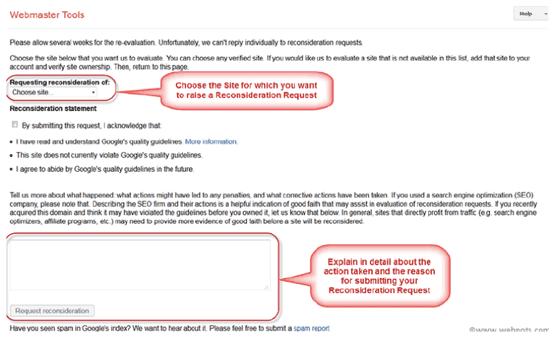 Форма отправки запроса на повторную проверку сайта