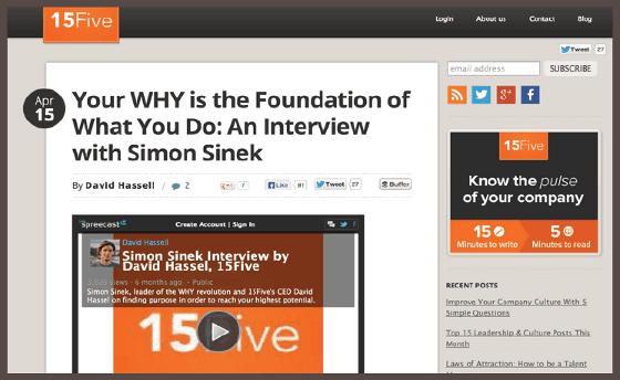 Блог компании 15Five со страницей интервью Саймона Синека (см. ниже)