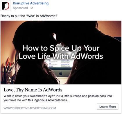«Как добавить остроты в личную жизнь с помощью AdWords»