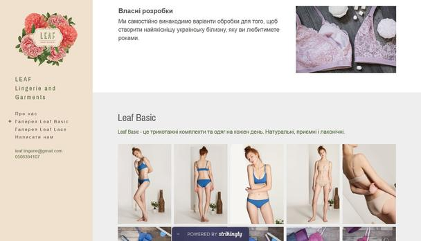 LEAF Lingerie and Garments
