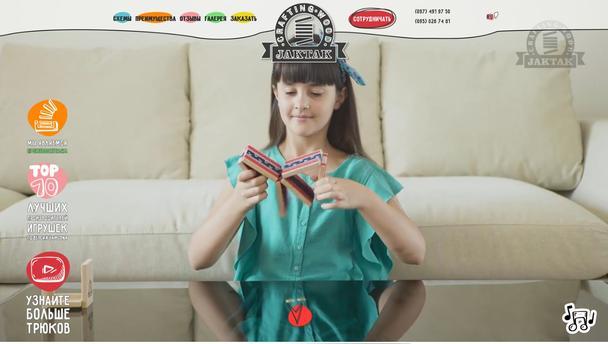 Иллюстрация к статье: Бизнес-ниши: 9 лендингов детских товаров и игрушек