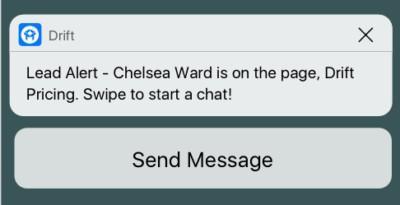 Челси Уард сейчас просматривает страницу с ценами