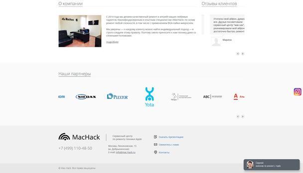 Mac-Hack
