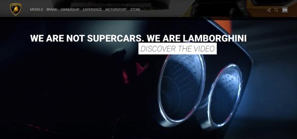 Мы не супермашины, мы Lamborghini