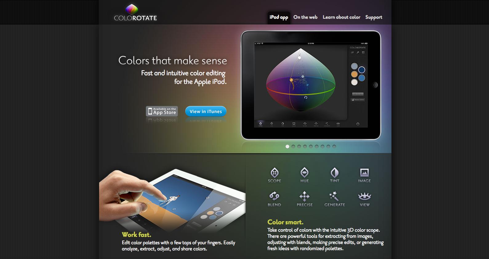 Инструмент для выбора цвета