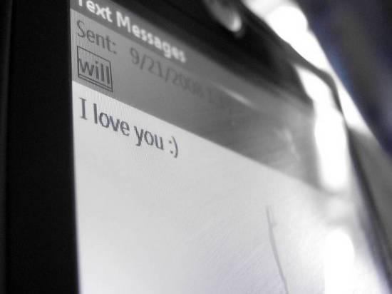 Милое влюбленному сердцу послание