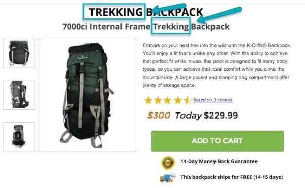 Рюкзак для треккинга