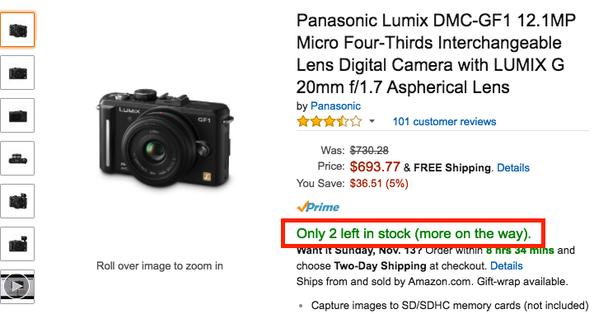 Пример от Амазона: осталось только 2 камеры