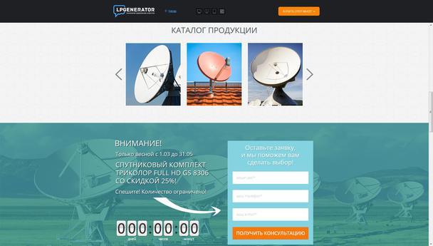 Спутниковые и цифровые антенны