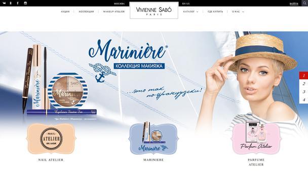 Vivienne Sabo