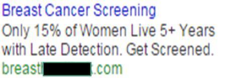 Обследование на предмет обнаружения рака груди.