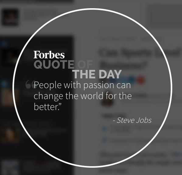 «Увлеченные люди меняют мир к лучшему». Стив Джобс