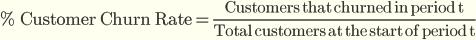 % оттока клиентов = Клиенты, которые ушли в период t / Общее количество клиентов в начале периода t