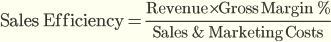 Эффективность продаж (Sales Efficiency)
