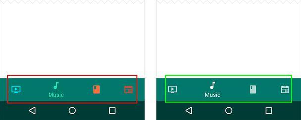 Слева: избегайте сочетания цветных иконок с цветной панелью навигации. Справа: используйте черные или белые иконки.