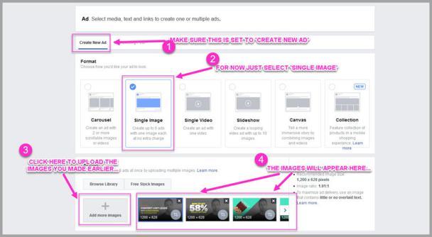 Настройте дизайн и текст рекламы