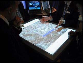 «искаженная» карта, выведенная на настольный дисплей