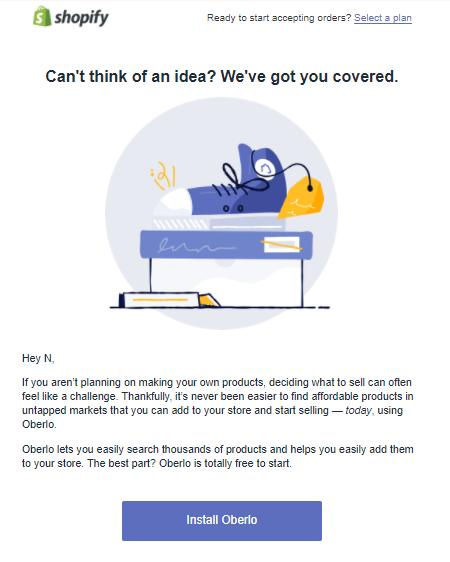 Email #5: что делать, если у вас нет продуктов для продажи