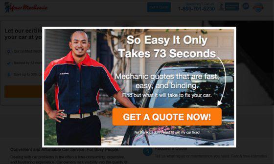 Так просто, что на это уйдет всего 73 секунды!