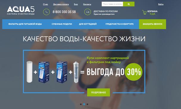 Иллюстрация к статье: Доставляй по всей России: как отстроить логистику региональному интернет-магазину?