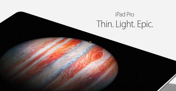 iPad Pro: тонкий, легкий, эпичный