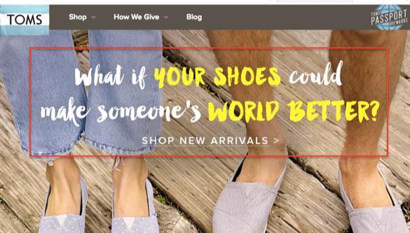 Девиз компании Toms: «Что если ваша обувь способна сделать чей-то мир лучше?»