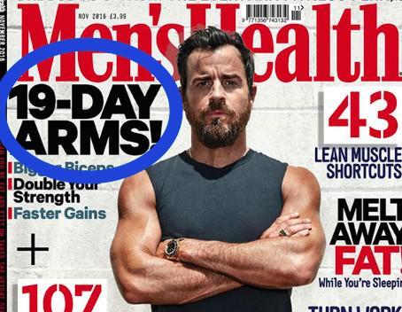 19-дневный план наращивания мышц рук