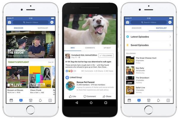 Иллюстрация к статье: Facebook Watch для интернет-маркетологов. Что, зачем, и как?