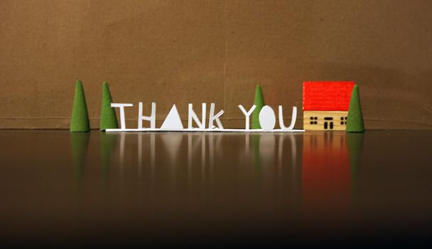 Иллюстрация к статье: Страница благодарности: 5 хитростей для повышения конверсии