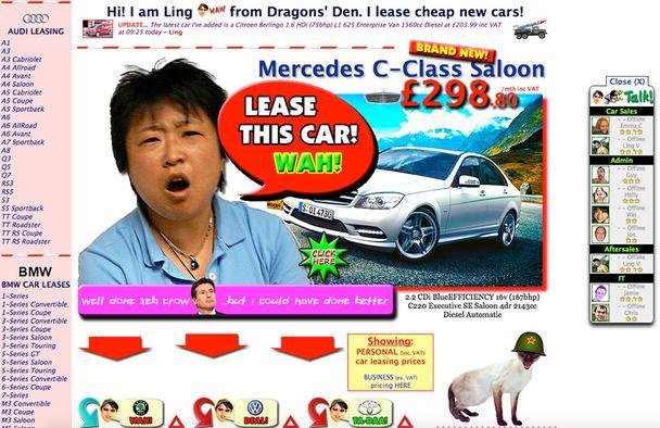 Лин Валентайн, бизнесвумен из Великобритании китайского происхождения, владелица бизнеса по прокату автомобилей, имеет один из самых ужасающих сайтов, которые вы когда-либо видели