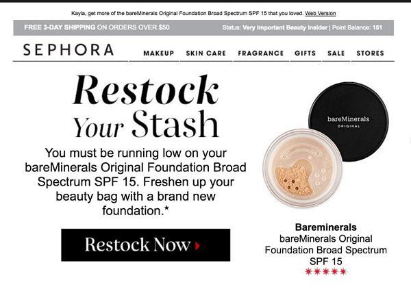 Иллюстрация к статье: Как побудить eCommerce-клиентов вернуться на сайт после первой покупки?
