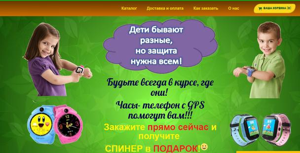Дизайн целевой страницы должен дополнять объявление и направлять покупателя на целевое действие.