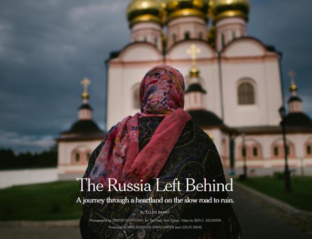Россия, которая осталась позади