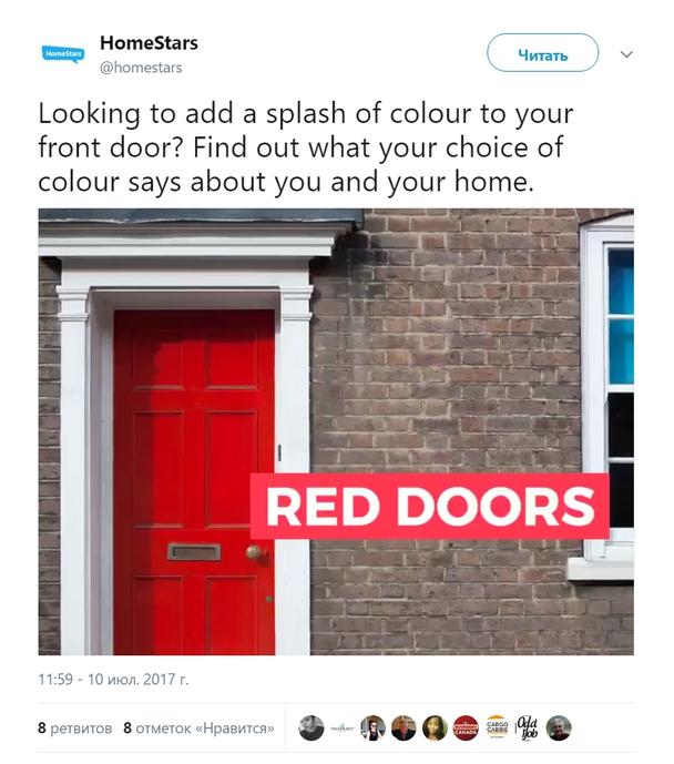 Хотите добавить входной двери яркости? Узнайте, что ваш цветовой выбор говорит о вас и вашем доме