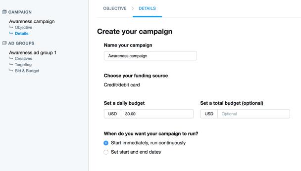 Создание кампании: выбор имени, бюджета на день, сроков начала и окончания
