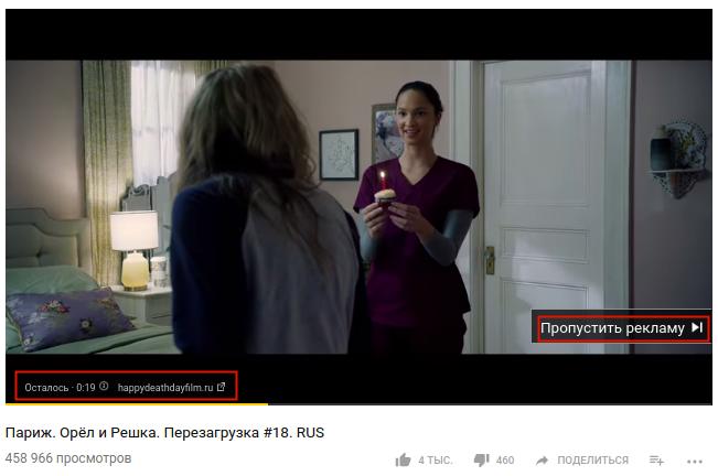 Хорошие шутки реклама товара видео что такое минус слова яндекс директ