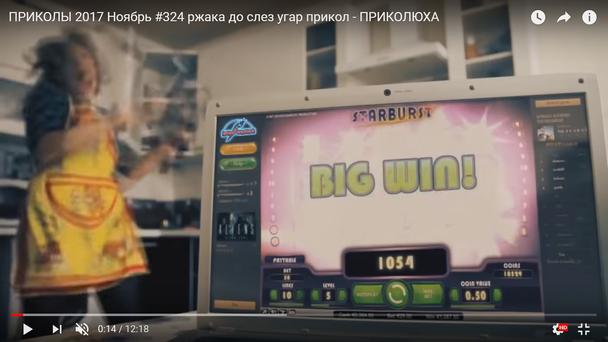 Преролл (реклама онлайн-казино) на канале смешных видео