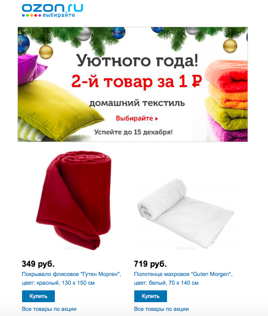 Пример, от магазина Ozon.ru