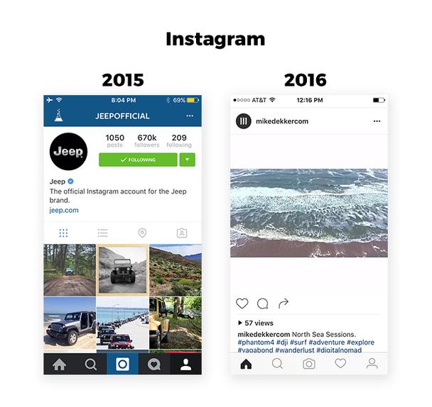 В начале мая 2016 года Instagram переделал свой UI.