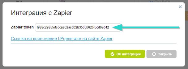 Во всплывающем окне выделите и скопируйте API-ключ