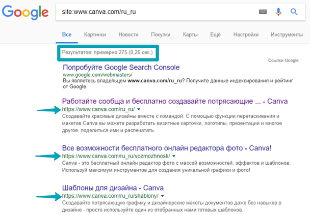 «site:canva.com/ru_ru»