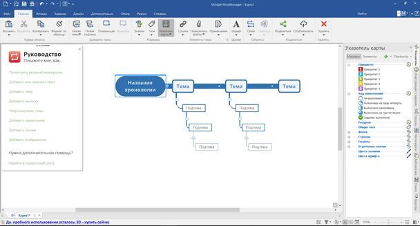 Чересчур сложный интерфейс программы, призванной облегчить труд