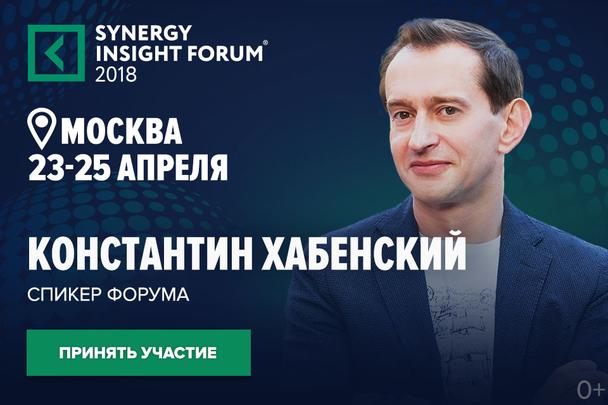 synergyinsight.ru