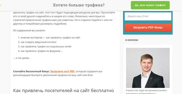dominantblogger.com