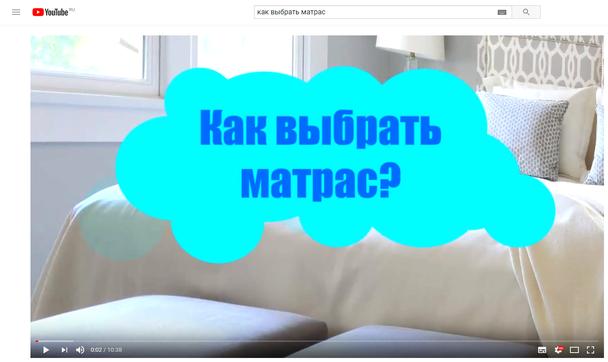 Реклама по тематическим каналам на YouTube