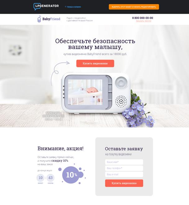 lpg_skidki